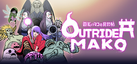 Outrider Mako Download Free PC Game